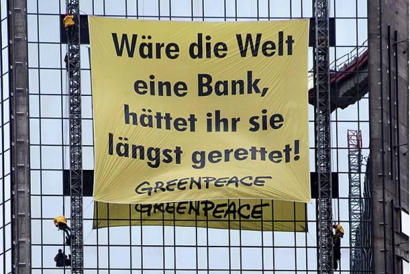 Greenpeace. Гринпис